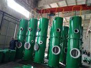 芜湖农村饮用水一体化净水器厂家