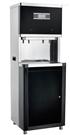 智能开水器校园直饮机商用净水器RO膜反渗透