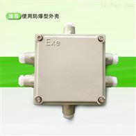 OWL-SMART-KR可燃气体防泄漏在线监测系统