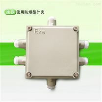 物聯網可燃氣體監測係統