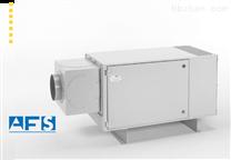 AFS Airfilter Systeme GmbH 净化系统