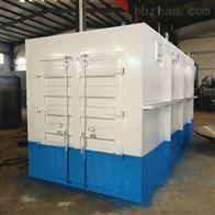BSNDM地埋式一体化污水处理设备