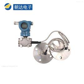 CHD-D3351双法兰液位变送器