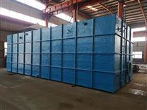 甘孜化验室污水处理设备视频