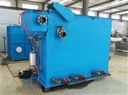 江西屠宰污水一体化处理设备安装调试