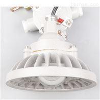 LED防爆工厂灯KHD110大功率厂房油库吊装灯
