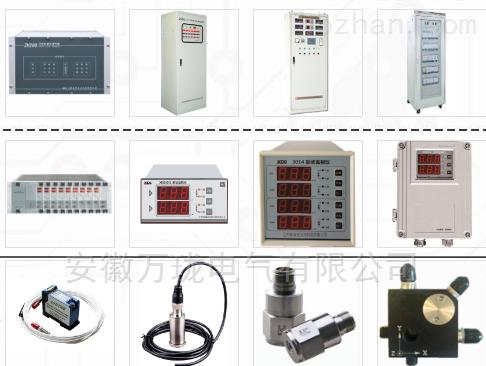 双通道振动监视仪磁电式探头延长线振速测量