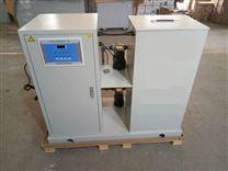 臭氧杀菌消毒污水处理设备