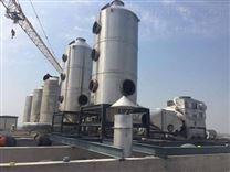 连云港VOC废气洗涤塔喷淋塔净化塔厂家