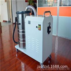 粉尘吸尘器金属粉末、曝气 低噪音