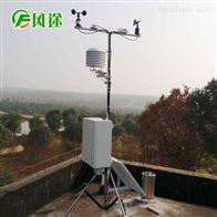 FT-QXX小型自动气象站