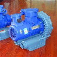 FB-3供应CT4防爆高压旋涡气泵