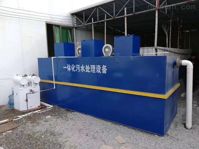 遂宁农村生污水处理设备价格