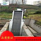 重庆沃利克环保耙式机械格栅机清污捞渣机