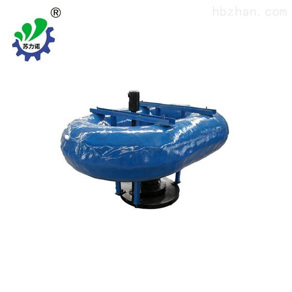 河道漂浮式潜水曝气机产品资讯