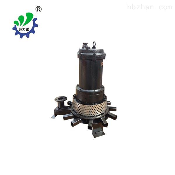 污泥缺氧池增氧曝气机产品报道
