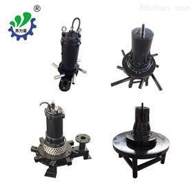 离心式耐腐蚀潜水曝气机