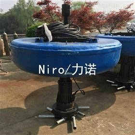 浮筒曝气机 悬浮式曝气机(器)