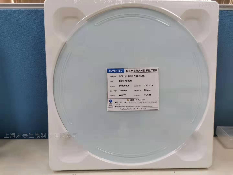 ADVANTEC东洋孔径0.45um醋酸纤维素滤膜