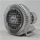 空气除尘RB-41D高压鼓风机