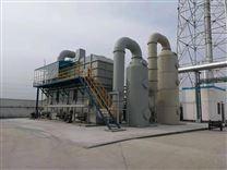 安徽芜湖蓄热式燃烧炉工厂