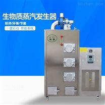 旭恩80KG余热蒸汽发生器零排放蒸汽锅炉
