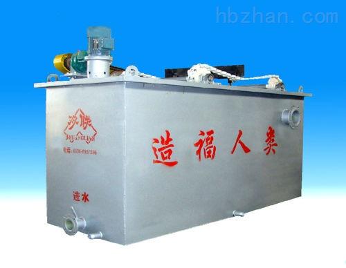 平流式压力溶气气浮机