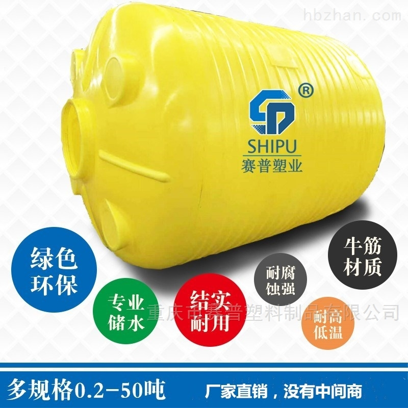 6吨盐酸储罐 10立方酸碱储罐厂家