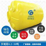 PT-10000L成都10吨塑料储罐 减水剂化工储罐规格