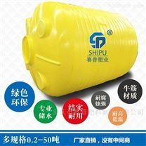 供应塑料储罐 PE牛筋水塔 10吨化工储罐