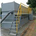 GAF型黑臭水体治理专用气浮一体机