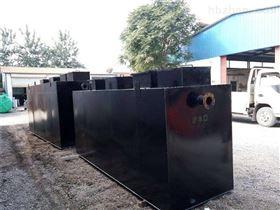 RC-YTH-0.5浏阳市洗涤废水处理设备定制