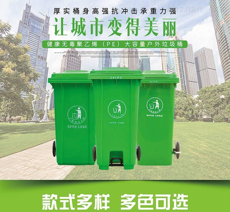 莱芜挂车垃圾桶-240L图片