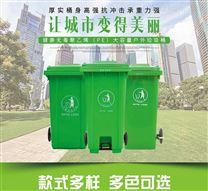 湖北塑料垃圾桶供应商