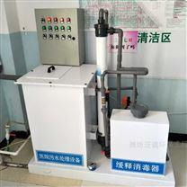 医院门诊废水专用消毒粉剂投加装置