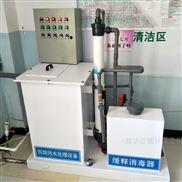 口腔牙科等医疗机构产生污水处理装置