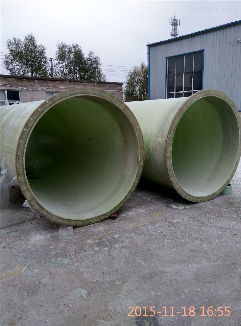 伊犁玻璃钢缠绕夹砂管道价格