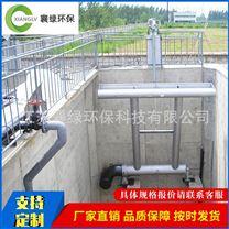 xbs型旋转式滗水器污水处理专用机械设备