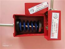 日通減震器廠家為客戶定製吊式彈簧減振器