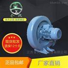 工业化铝炉送风专用透浦式中压鼓风机