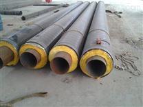 济南钢套钢埋地式蒸汽保温管批发商