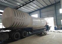 50吨塑料水箱