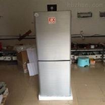 工業用防爆立式冰箱銷售安裝