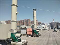 工业废气处理黔东网带炉油烟净化设备厂价直销