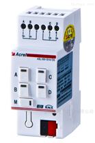 安科瑞ASL100--WI4/230智能照明智能面板
