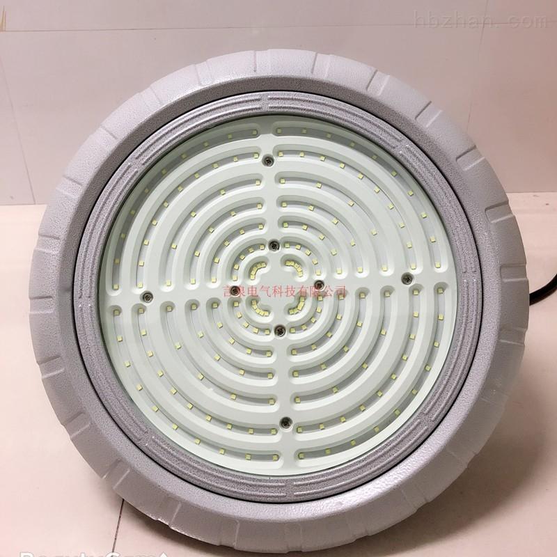 BAD5088免维护LED防爆灯石油化工150W泛光灯