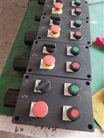LCZ长治电伴热防爆防腐操作柱