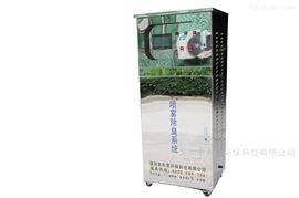 PLC-MD300G垃圾转运站除臭设备