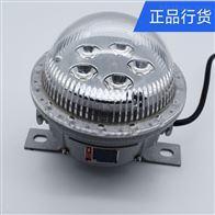 BFC8183固态免维护防爆吸顶灯15W电缆地沟灯