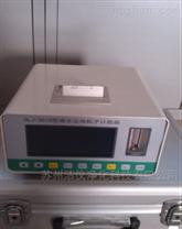 台式液晶屏交直流兩用塵埃粒子計數器